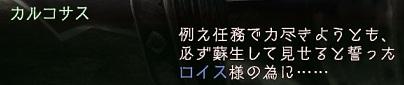 wo_20121205_223041.jpg
