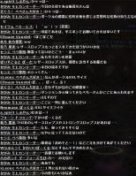 wo_20121205_233103.jpg