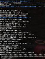 wo_20121205_233704.jpg