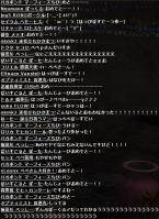 wo_20121205_233713.jpg