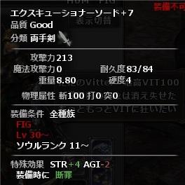 wo_20121211_221215.jpg
