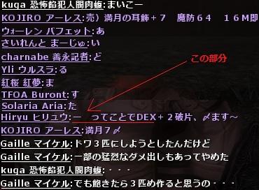 wo_20121221_224203.jpg