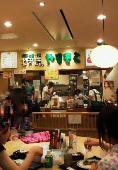大阪駅201204301652000