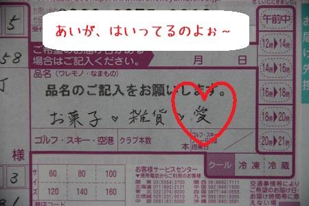 04_20121127150014.jpg