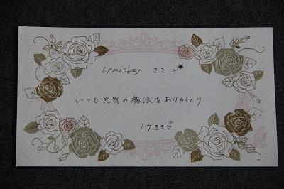 10_20121127150047.jpg
