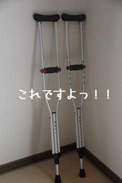 17_20121127233402.jpg