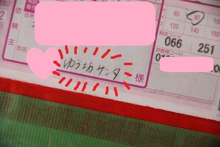 43_20121223215541.jpg