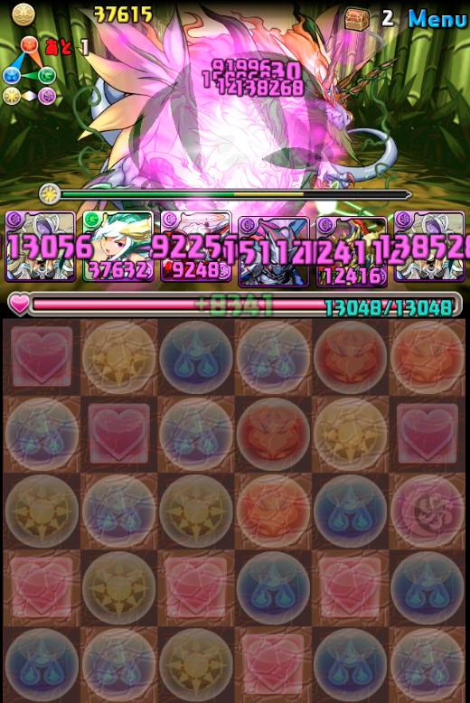 タケミナカタ降臨パンドラ攻略006