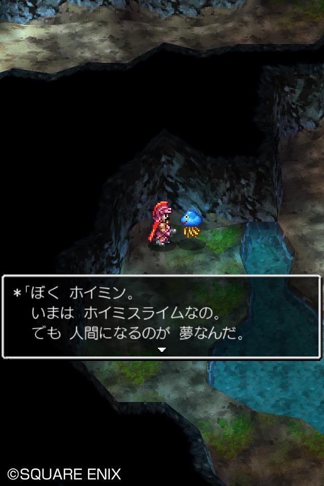 story_ss_1_1.jpg