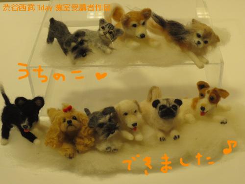 IMG_1643shibuyaseibu.jpg