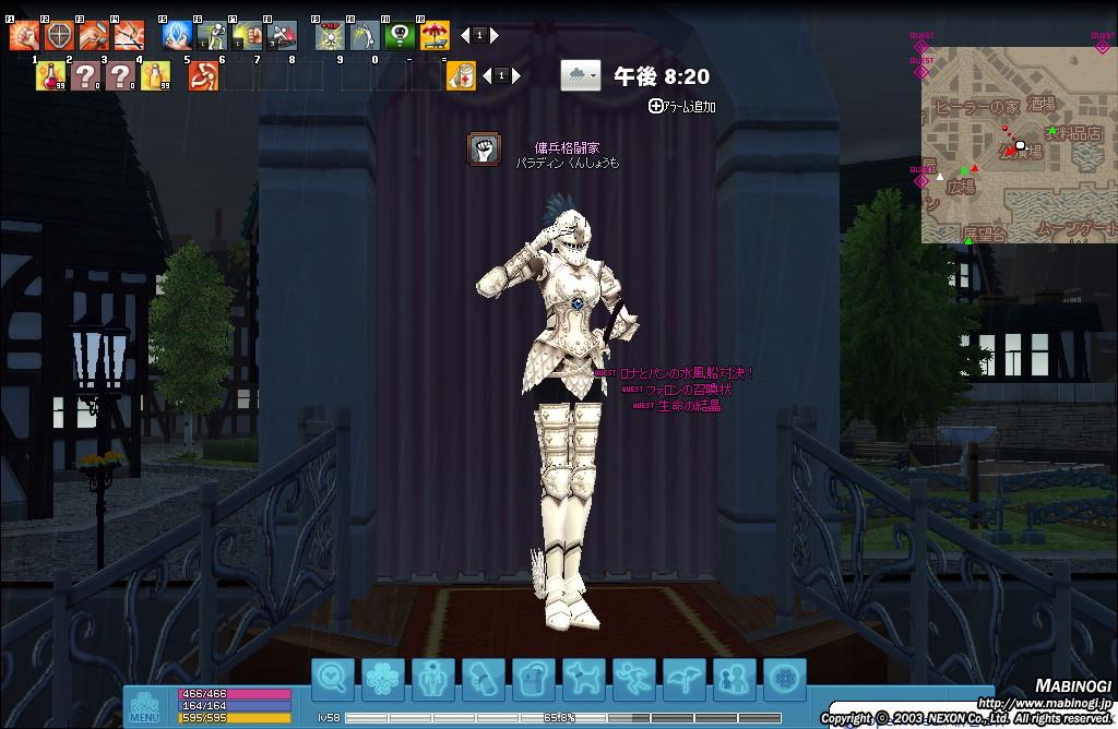 mabinogi_2012_08_22_004.jpg