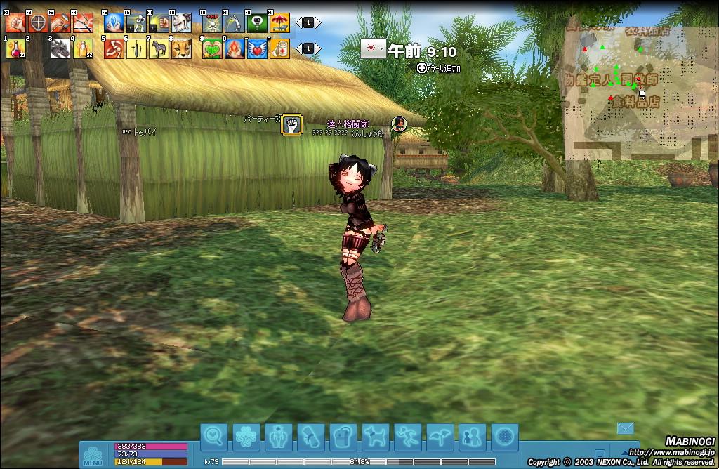 mabinogi_2012_10_22_002.jpg
