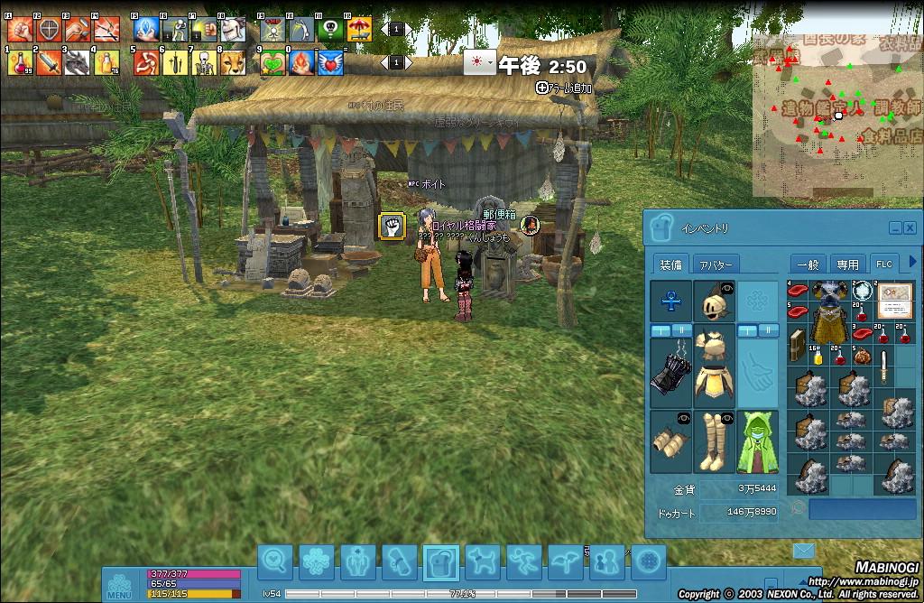 mabinogi_2012_10_30_002.jpg