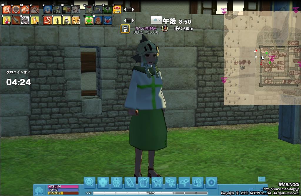 mabinogi_2012_11_14_005.jpg