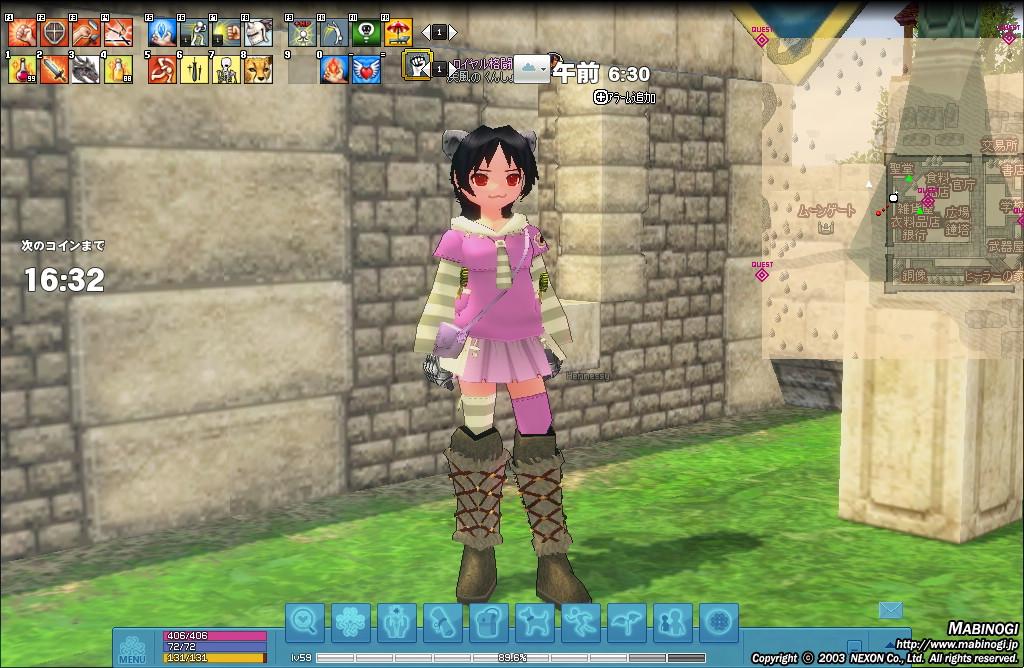 mabinogi_2012_11_20_001.jpg