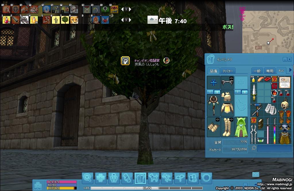 mabinogi_2012_12_15_004.jpg