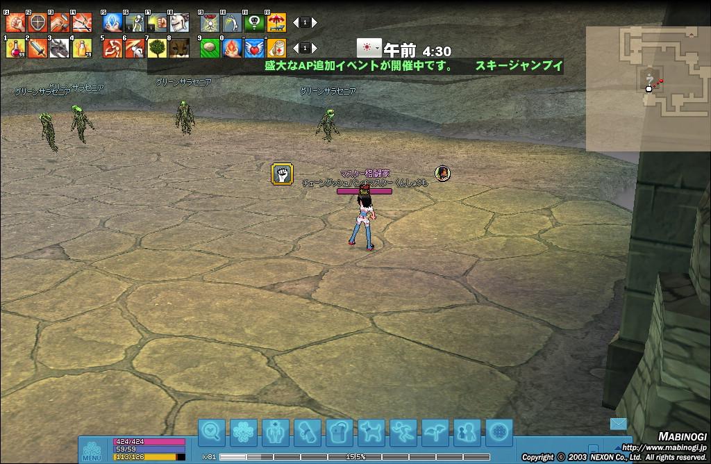 mabinogi_2013_01_01_006.jpg