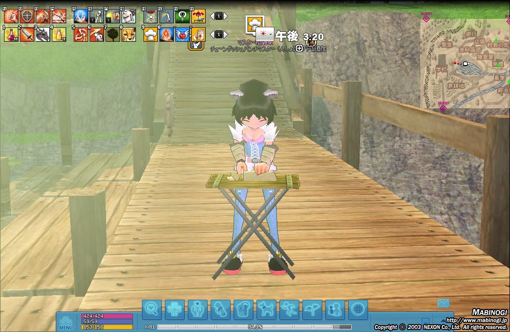 mabinogi_2013_01_01_011.jpg