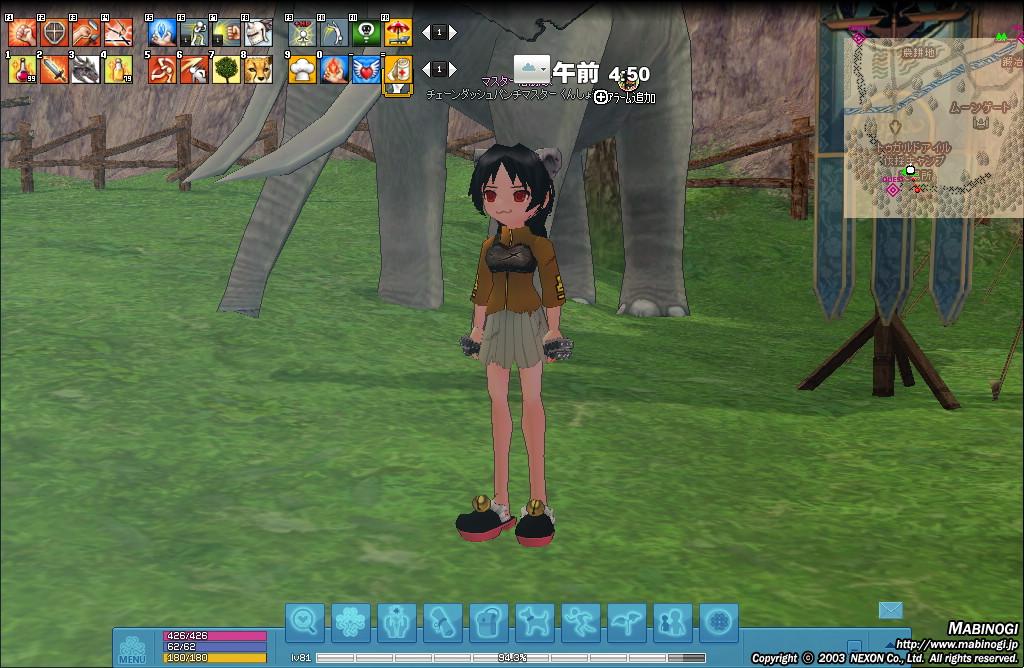 mabinogi_2013_01_01_015.jpg