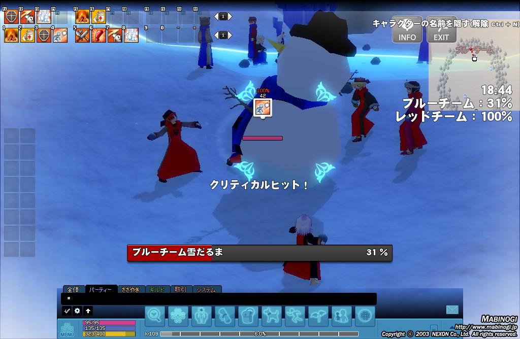 mabinogi_2013_01_13_002.jpg