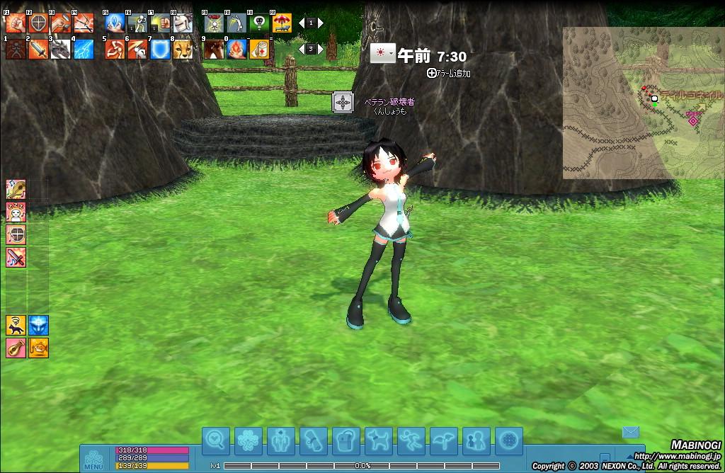 mabinogi_2013_01_17_002.jpg