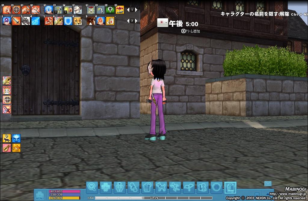 mabinogi_2013_01_31_002.jpg