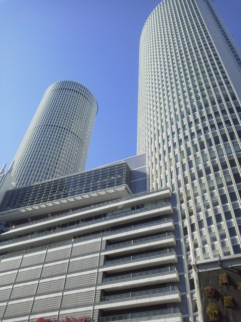 セントラルタワー