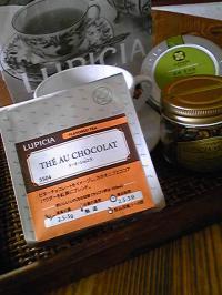 ルピシア お茶