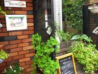 磯辺のカフェ・バルコニーの写真