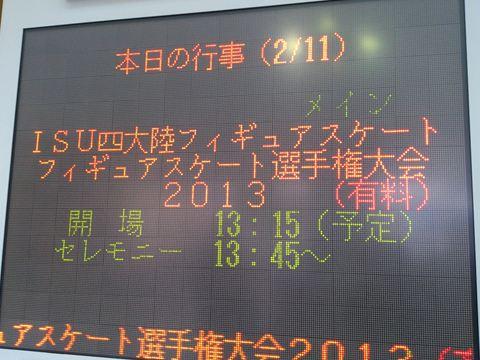 DSC_2161_R.jpg
