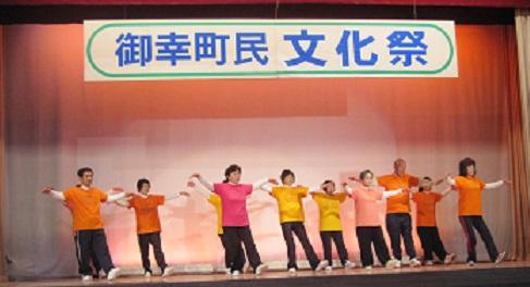 2014文化祭1