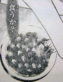 ma-bo-2.jpg
