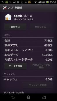 XHO1 (4)