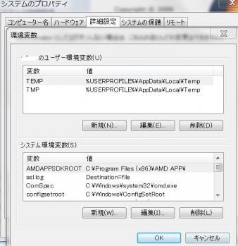 2012y12m18d_221129735q.jpg