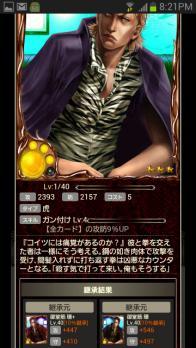 GYN6 (2)