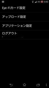 201302231515329a6s_20130224083748.jpg
