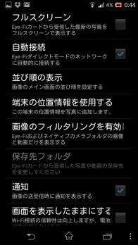 eye4 (5)
