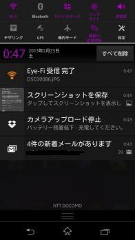 201302231612212acs_20130224083913.jpg