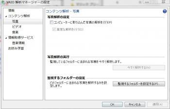 2013y01m03d_222405722.jpg