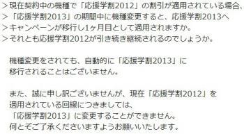 2013y01m12d_200210186.jpg