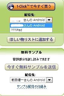 2013y01m27d_135123491.jpg