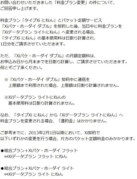 2013y01m31d_210747901.jpg