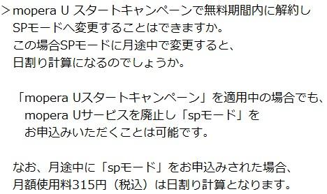 2013y02m07d_213948963.jpg