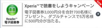 2013y02m10d_100909411.jpg