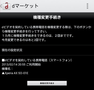 2013y02m14d_214128019.jpg