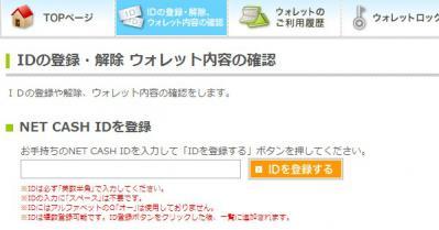 2013y02m19d_201034920.jpg