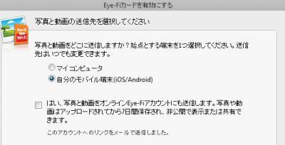 2013y02m23d_004023369.jpg
