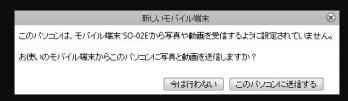 2013y02m23d_004219948.jpg
