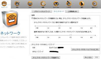 2013y02m23d_005020461.jpg