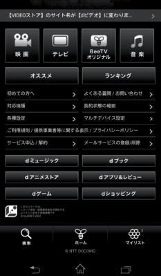 DVI2.jpg
